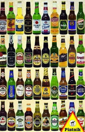 p562549__beer__02833.jpg